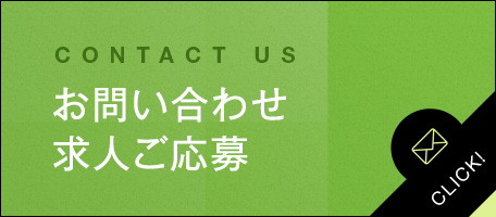 contact_banner02
